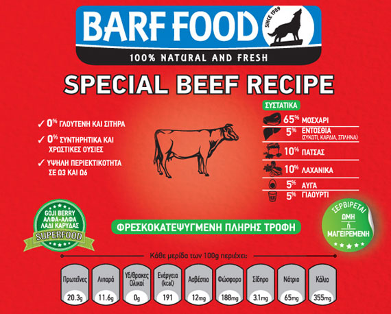 SPECIAL BEEF BARF